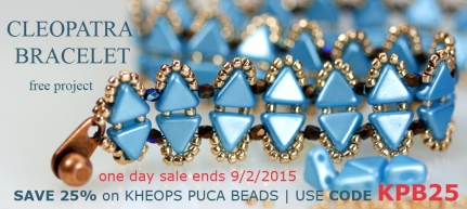 Kheops-Puca-sale